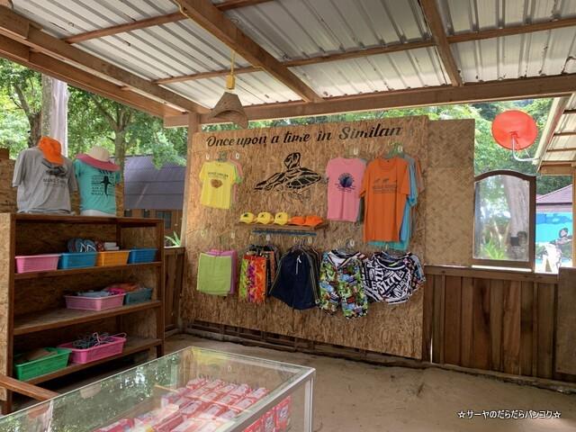 プーケット シミラン諸島ツアー タイ国内旅行 (17)