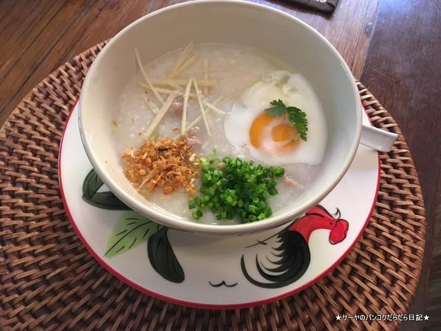 Green Gecko ウドンタニ 隠れ家 朝食 ジョーク