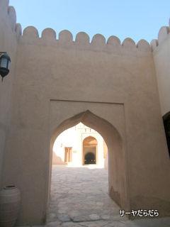 20120111 nizuwa fort 6