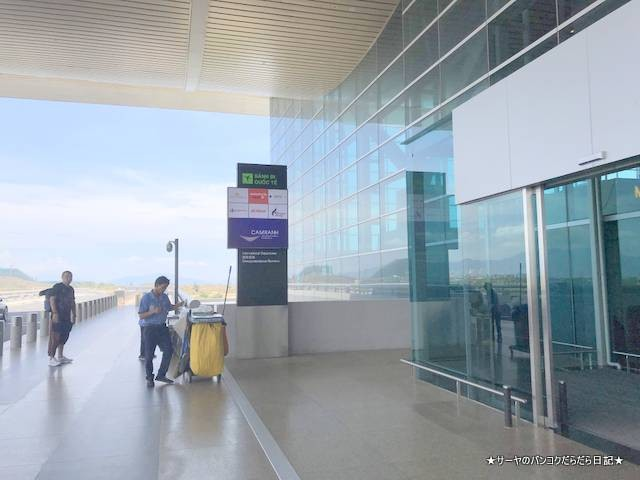 カムラン国際空港 出発階 (4)