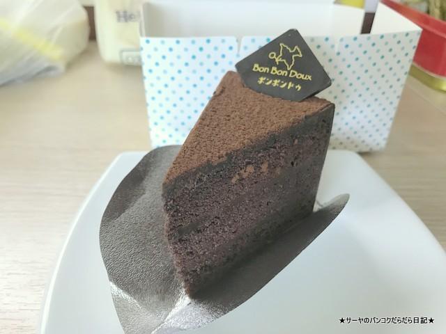 ボンボン堂 エンポリ バンコク ケーキ (5)