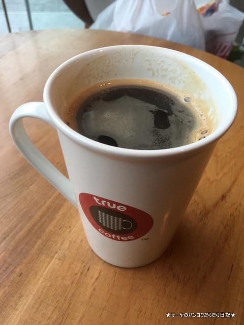 Tue Coffee (1)-001