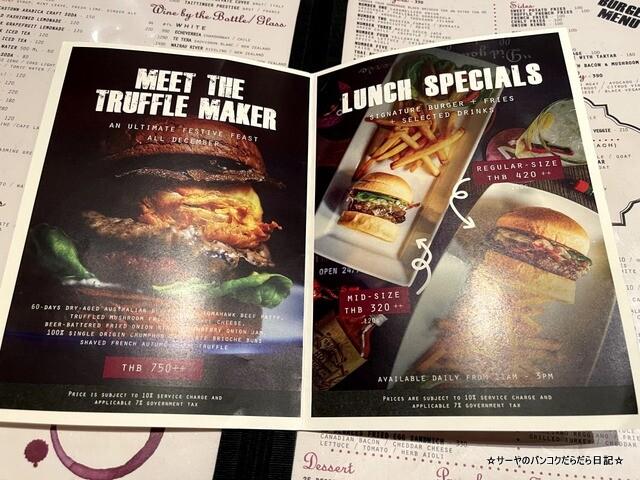 25 Degrees Burger Bar バンコク バーガー (3)