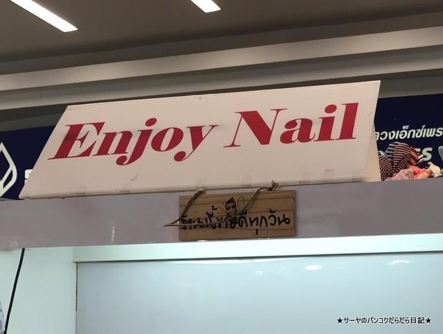 0 onnut nail bigc (3)