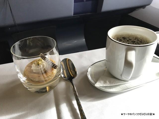 タイ航空 ビジネス インド料理 ネパール (4)