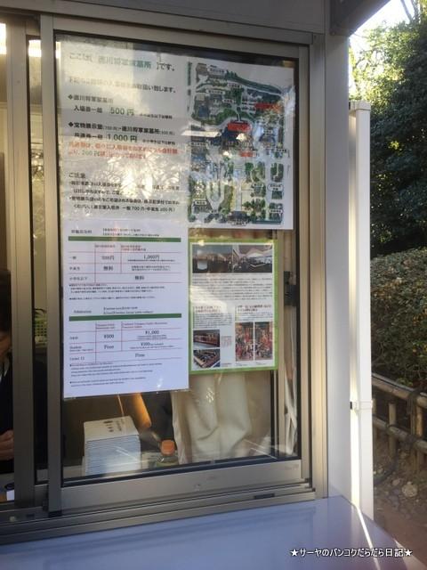 TOKYO TEMPLE zojoji 増上寺 東京 芝公園