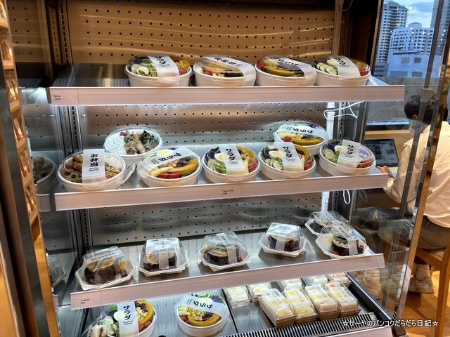 MUJI 無印良品 NEW CONCEPT STORE (8)