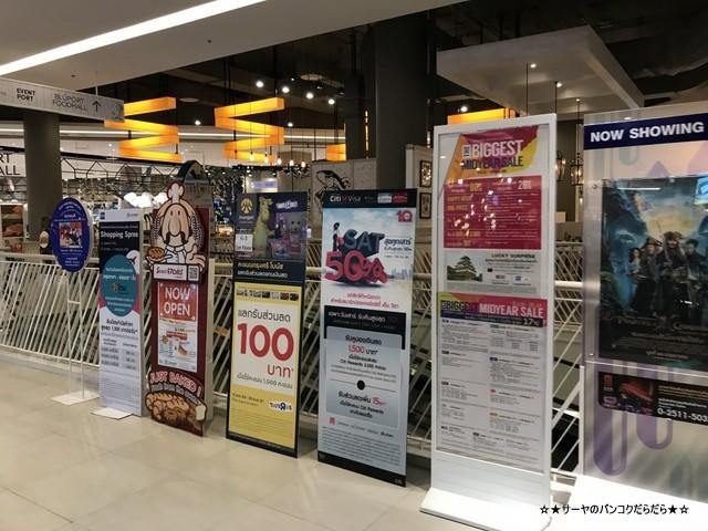 ブルーポートホアヒン BluPort Hua Hin デパート market (20)