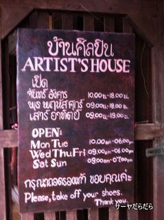 20110927 tarat klongbangloung 7