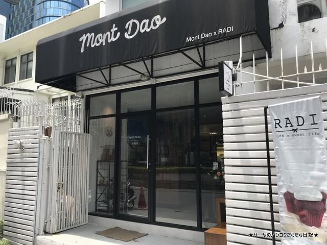 Mont Dao x Radi  bangkok cafe 2018 バンコク
