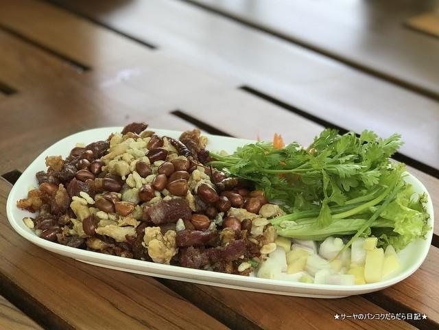 Khaomao Khaofang Restaurant (3)