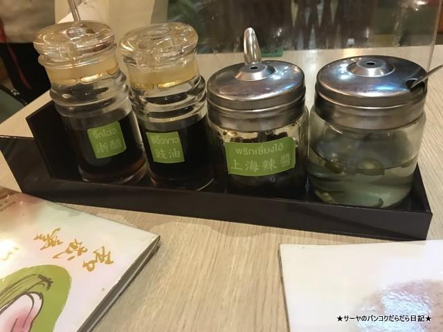 Her Cheun Fong 飲茶 バンコク 中華街 夜 ディナー お手軽 (4)