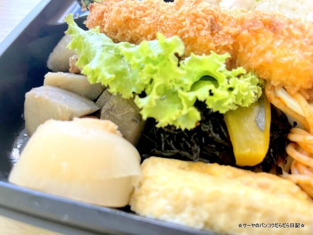 YOU DELIVERY ISSHIN PROMOTION (6)