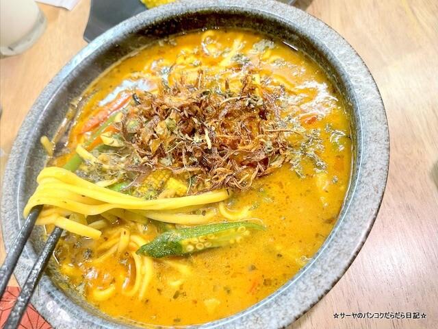Hokkaido Soup Curry Shop 北海道スープカレー屋 (10)