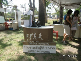 20110508 sukhothai marathon 3