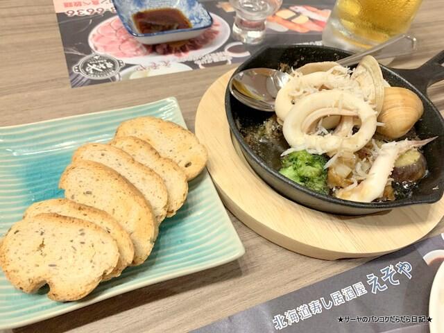 北海道 えぞや bangkok ezoya (11)