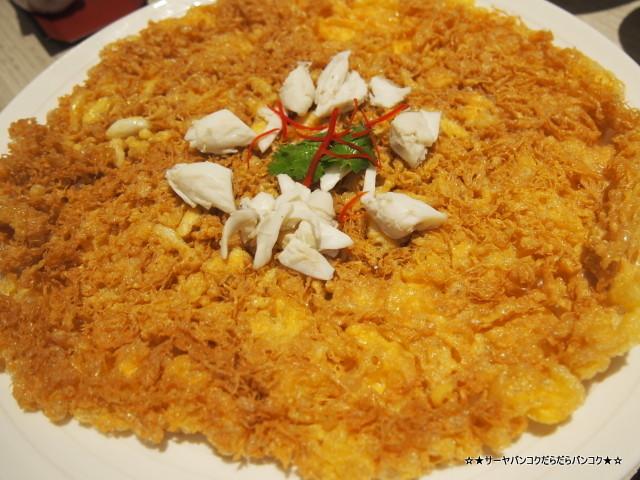Vivarium by Chefs Ministry タイ料理 サイアムパラゴン