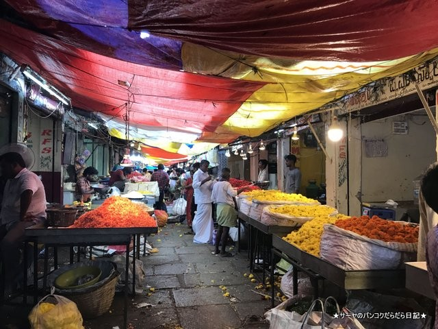 デバラジャマーケット Devaraja Market マイソール (6)
