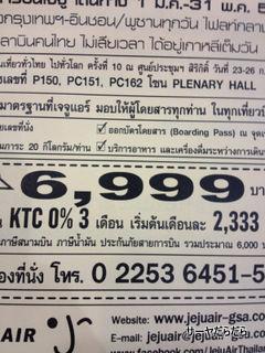 20120226 TITF 10 13