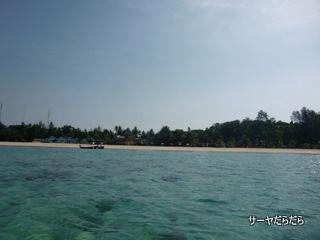 20120404 lipe island 4