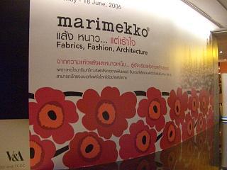 20060608 Marimekko 1