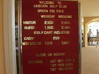 20071110 CASCATA 1