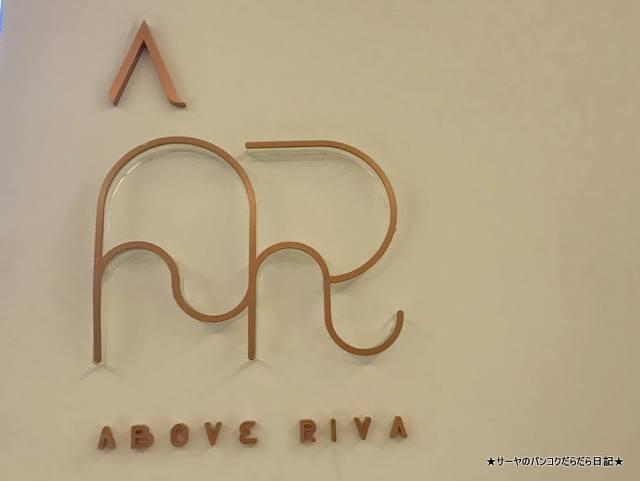 ABOVE RIVA ワットアルン チャオプラヤー (3)