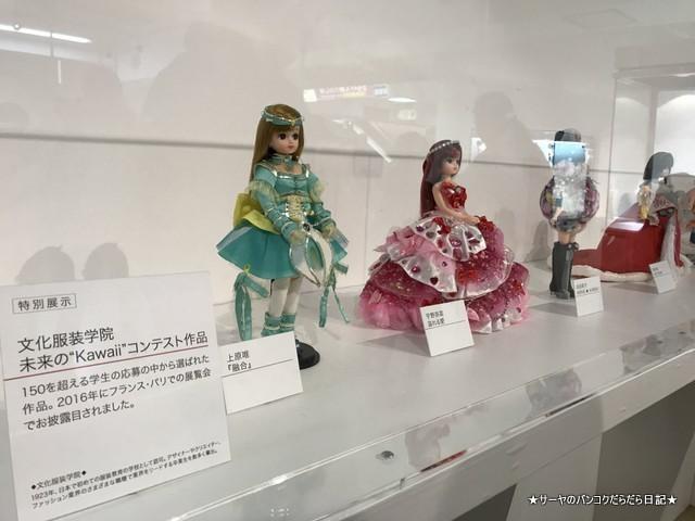 リカちゃん展 Licca Takaratommy 私リカちゃん (3)
