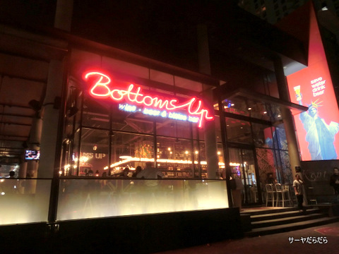 Bottoms up @Thonglor Soi Thara Rom 2 1