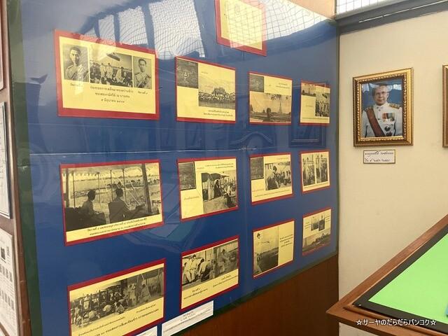 バンコク・バンケーン区郷土博物館 ラーチャパッド大学 (6)