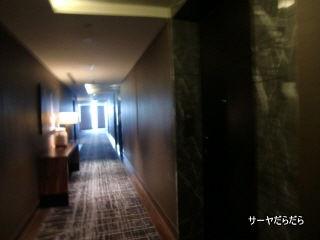 20111112 Siam Kempinski Hotel Bangkok 7