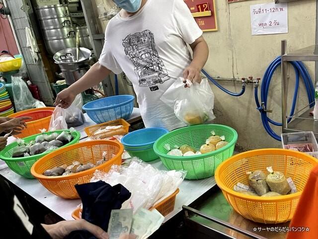 Jek Pui Curry Rice ジェックプイカレーライス (4)
