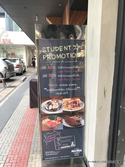 HARD ROCK CAFE BANGKOK ハードロック バンコク (4)