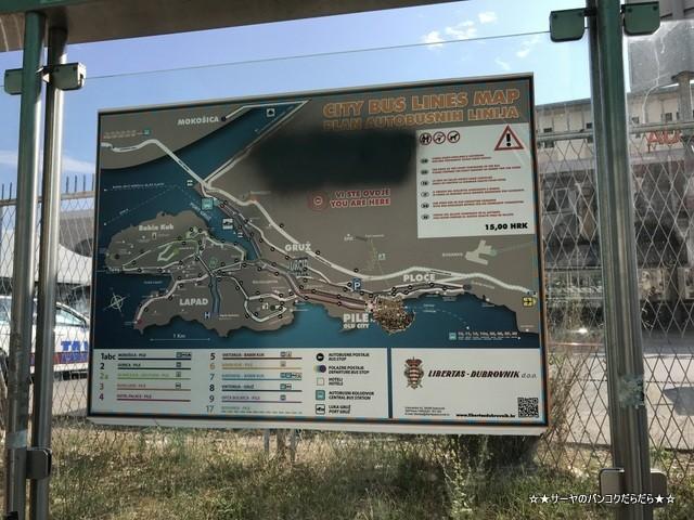 ドゥブロブニク バス 乗り方 クロアチア 観光 (5)