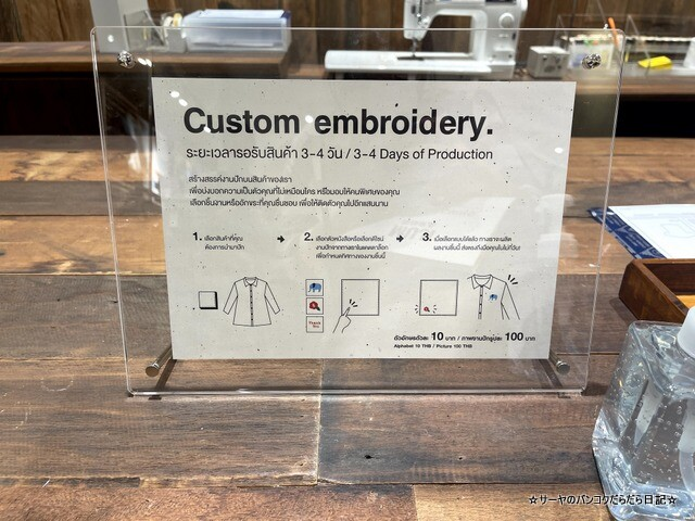 MUJI 無印良品 NEW CONCEPT STORE (18)