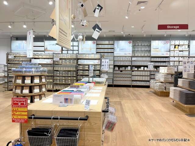 MUJI 無印良品 NEW CONCEPT STORE (25)