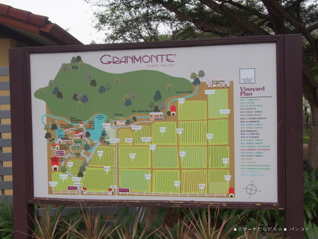 GranMonte Vineyard and Winery