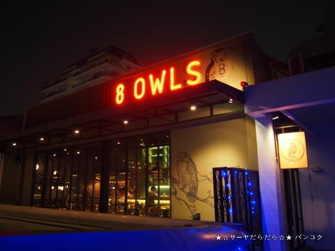 8 Owls Japanese Dining Bar