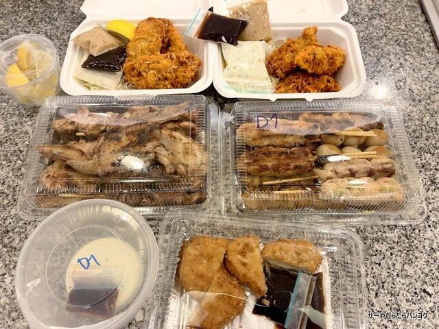 hinata delivery bangkok ひなた (3)