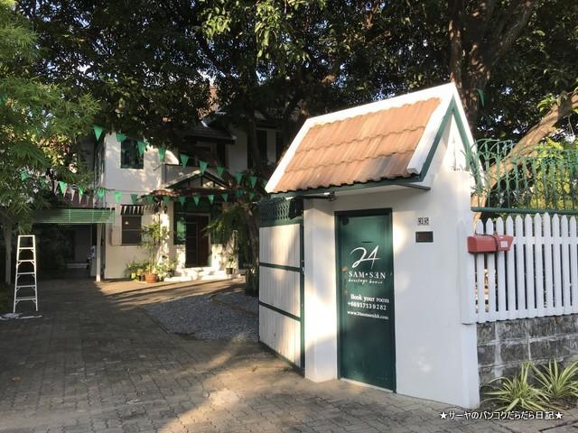 24 Samsen Heritage House & Cafe (3)