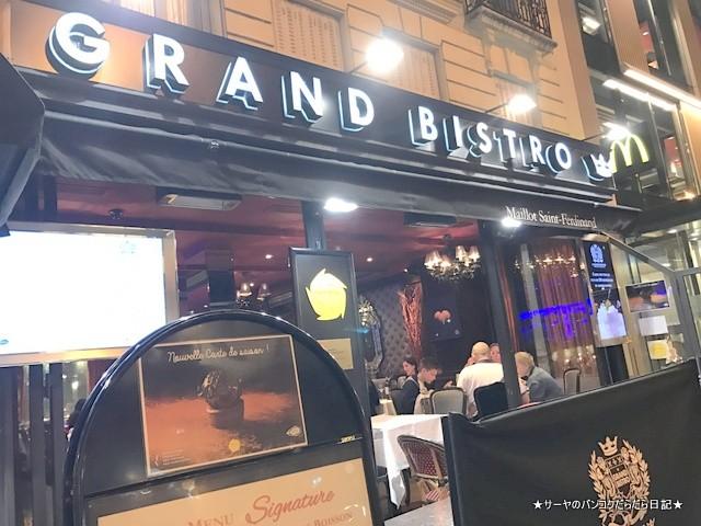 00 Grand Bistro (5)