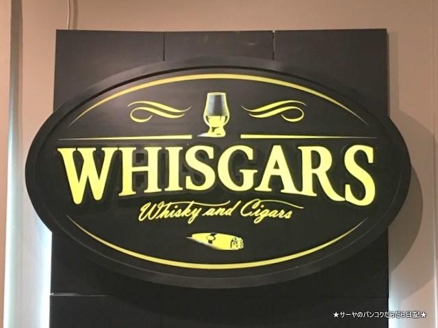 Wisgars bangkok wisky cigar 夜遊び (4)-001