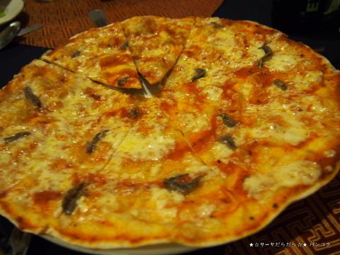 La Buona Forchetta Ristrante Pizzeria