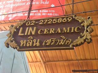 20071120 LIN CERAMIC 1