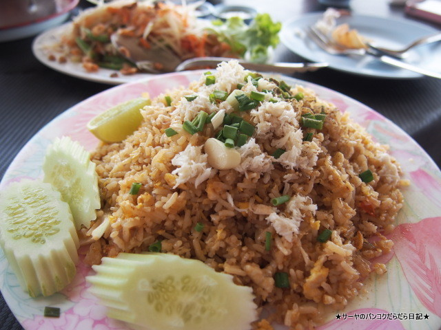Pakarang Seafood Restaurant レムチャバン タイ 海沿い