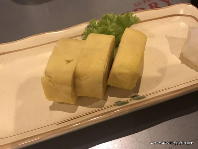 FUKUICHI bangkok 福一 玉子焼き