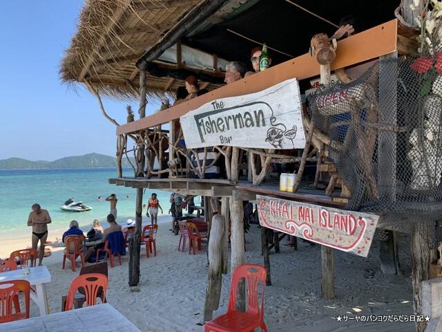 カイ島 プーケット 綺麗 ビーチ タイ 女子旅 (4)