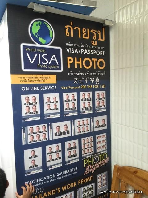 ASIA COPY CENTER バンコク 証明写真
