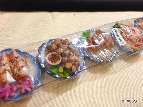 yupa saiphin  minifood チャトチャック 2