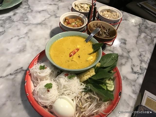 Phuket town プーケットタウン タイ料理 レストラン トンロー (8)